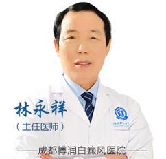 荣登《华人时刊》白癜风医师